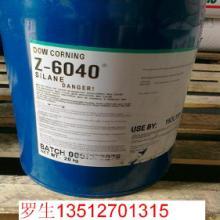 供应偶联剂道康宁OFS-6040