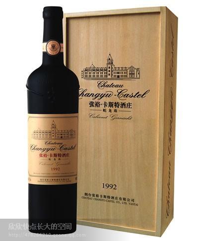 供应菏泽红酒酒盒包装