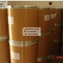 供应用于塑胶染色的GP蓝;78#溶剂蓝;透明蓝GP图片