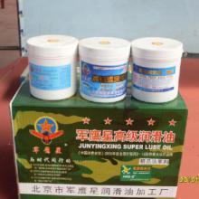 供应渔线轮-低温脂-渔线轮润滑脂