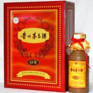 供应15年贵州飞天茅台酒,质量保证,价格优惠,批发更便宜