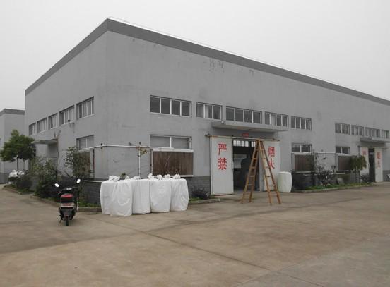 扬州市邗江康泰旅游用品厂