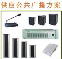 壁挂音箱有源壁挂音箱防水壁挂音箱壁挂音箱生产厂家图片