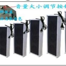 深圳无线调频广播厂家/无线广播系统设备