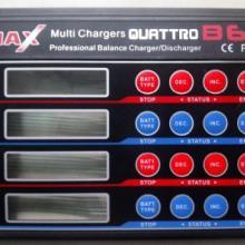 供应广东专业生产电池充电器薄膜按键 触摸面板