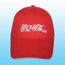 广州定做广告帽便宜广告帽广告帽哪里做佛山广告帽番禺广告帽