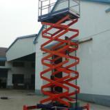广东升降机供货商|广东升降机直销商|广东升降机厂家直销