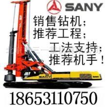 供应旋挖钻机厂家,旋挖钻机价格,旋挖钻机多少钱一台批发