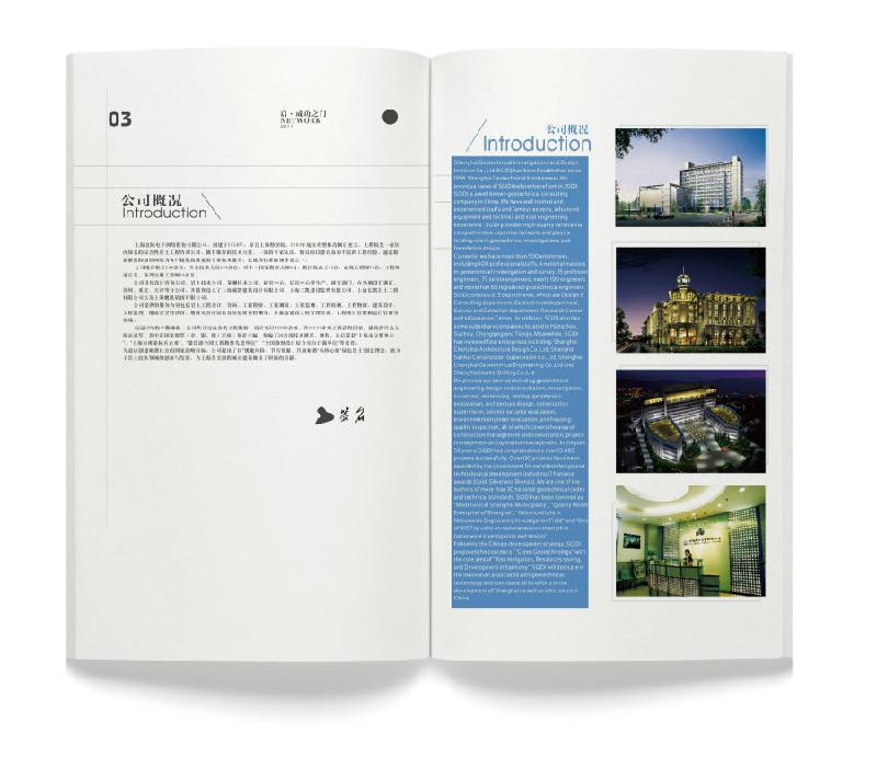 ?}_期刊雜志鐌圖片