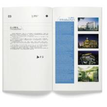 西单画册期刊设计制作公司价格表