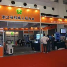 供应上海展览馆特装展台40 60 80 铝方柱出租 木工展台搭建图片