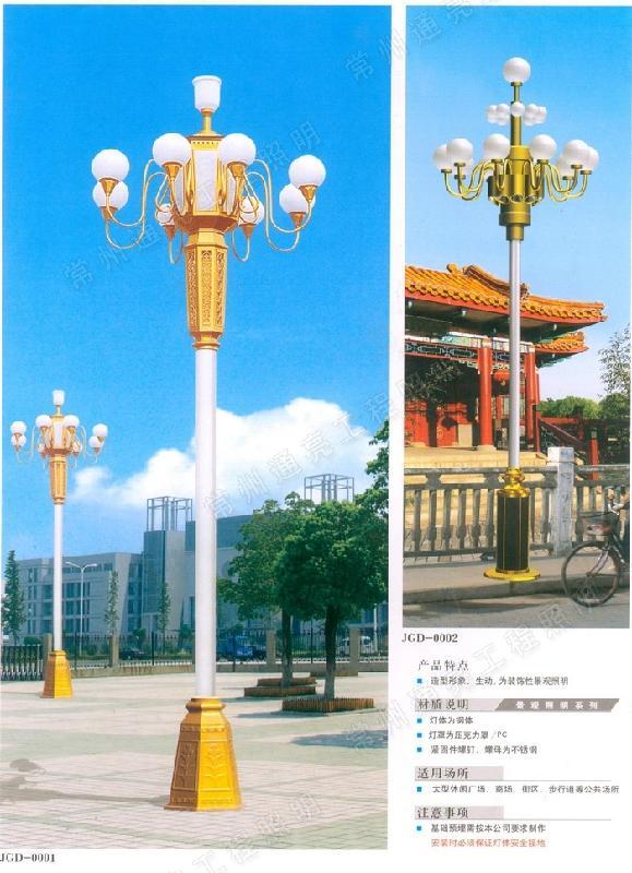中华柱手绘颜色