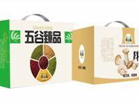 供应北京礼品册 商务礼品 小家电 食品
