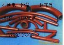 供应机械选矿陶瓷耐磨管耐磨弯头