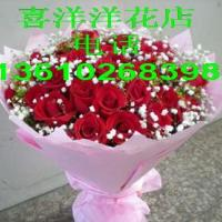 广州鲜花店情人节送花广州生日鲜花广州鲜花速递广州花店订花广州鲜花