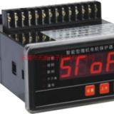供应电动机保护器电动机综合保护器电机保护器