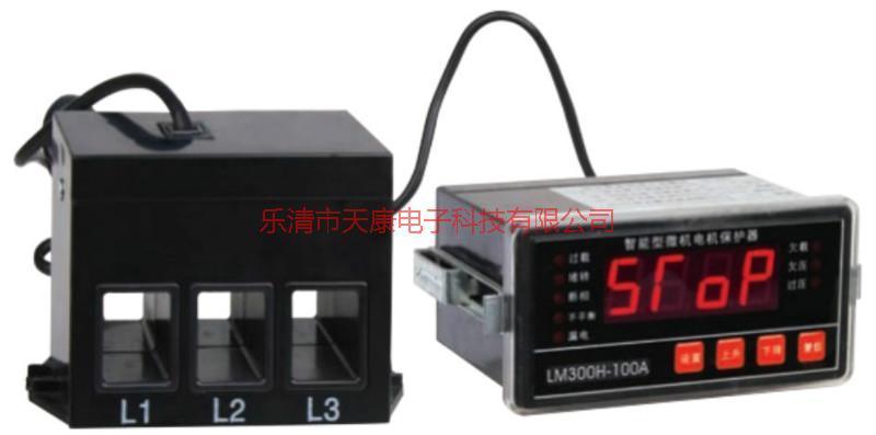 供应智能电机保护器