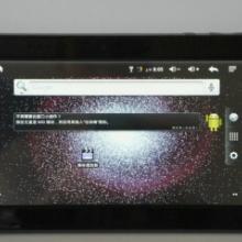 7寸单待(电信 联通 移动 3卡合一)2G 3G上网打电话电容屏智能