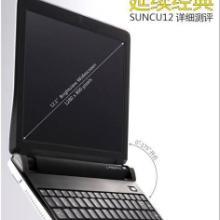 直销最热销的一款私模13寸上网本Intel Atom D525