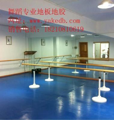 舞蹈专用地胶穿舞蹈鞋专业防滑地板图片/舞蹈专用地胶穿舞蹈鞋专业防滑地板样板图 (4)