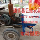 供应加厚型撒肥料机-撒肥料机厂家-撒肥料机安装方法