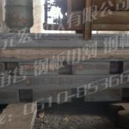 江苏元宏锰板切割公司图片