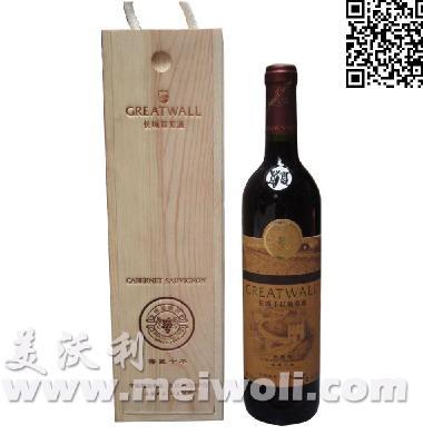 赤霞珠干红葡萄酒图片/赤霞珠干红葡萄酒样板图 (1)
