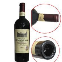 供应张裕爱斐堡国际酒庄赤霞珠2008特选 高档红酒批发