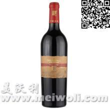 供应长城出口型·特级精选高级梅鹿辄干葡萄酒 红酒 礼品酒 婚宴酒图片
