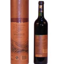 供应长城1994出口型赤霞珠干红葡萄酒 武汉红酒团购图片