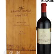 长城桑干酒庄特别珍藏西拉2007干红图片
