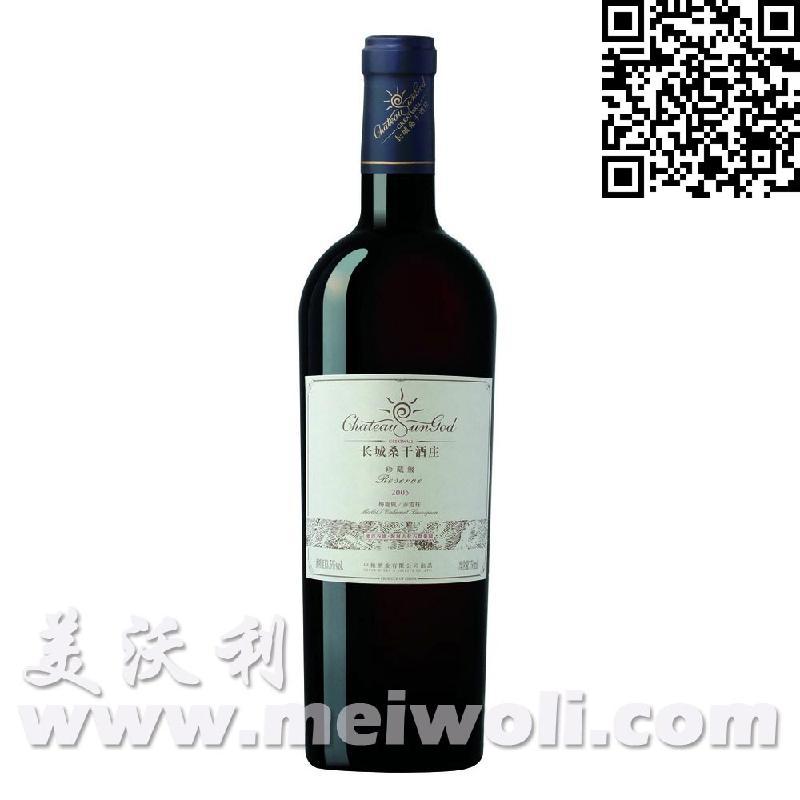 长城珍藏级梅鹿辄赤霞珠干红葡萄酒销售