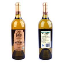 供应威龙有机酒堡干白葡萄酒【优级】葡萄酒批发团购高档红酒批发