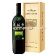 供应威龙限量级特级酒田有机干红葡萄酒图片