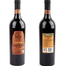 供应威龙有机酒堡干红葡萄酒【优级】 葡萄酒批发团购 高档红酒批发