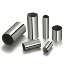 供应不锈钢管重量计算公式表批发