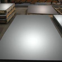 供应厨具用304不锈钢板报价