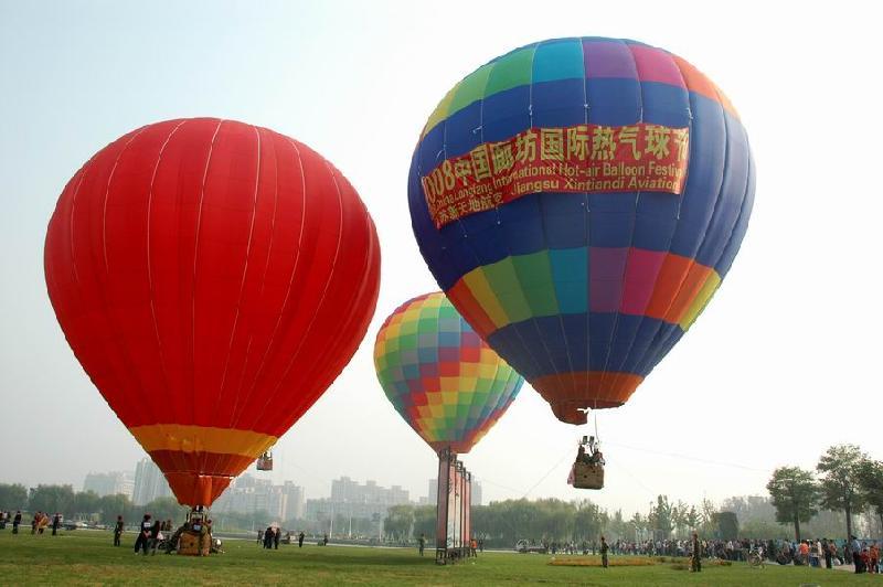 供应气球图片