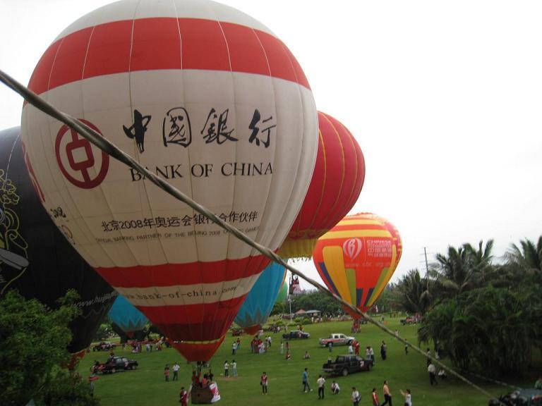 供应广东热气球定制价格图片