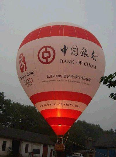 供应广州热气球定制价格热气球批发图片