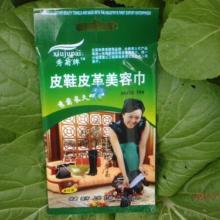 供应【卖】特高光擦鞋巾鞋油工厂直销批发