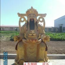 供应铜雕财神