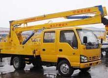 供应12米高空架线车,16米高空作业车,20米高空架线车批发