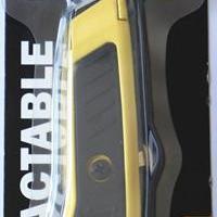 美工刀包装机
