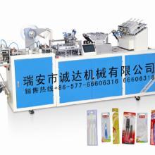 供应泡壳包装机械价格