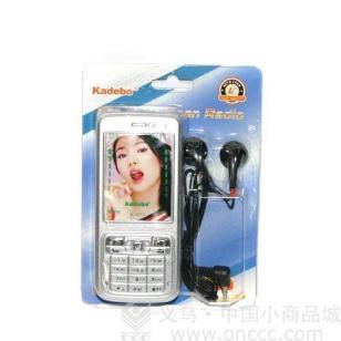 鼠标U盘数码产品包装机图片