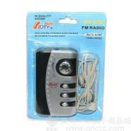 耳机手机部件吸塑吊卡包装机图片