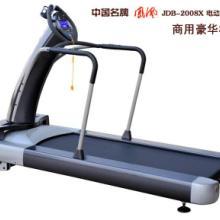 供应凤凰JDB-2008X商用电动跑步机多功能豪华型健身房专用批发