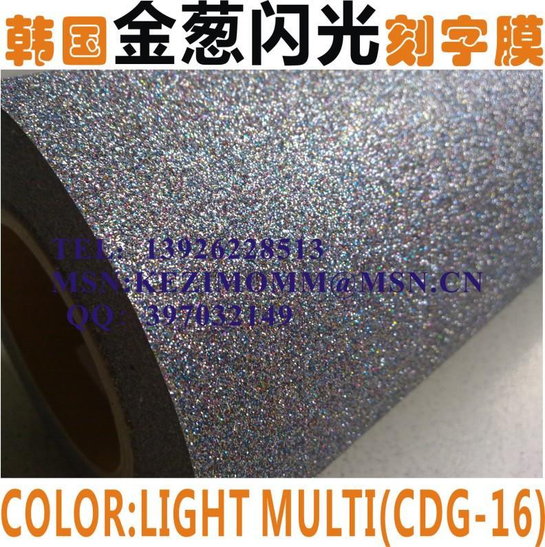 供应安徽韩国刻字膜/热转印膜/烫画膜/葱粉/金葱膜/闪光的鳞片