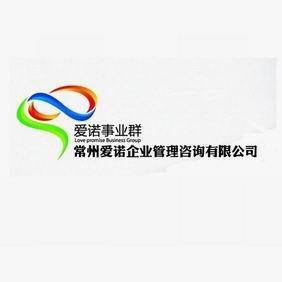ISO17025认证咨询销售
